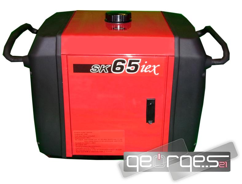 stromerzeuger inverter 3000 watt 78 dba sehr leise strom generator ebay. Black Bedroom Furniture Sets. Home Design Ideas